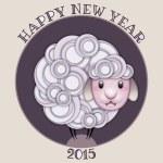 Happy New Year 2015 — Stock Photo #53228875