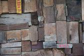 Modify wood pattern — Stock Photo