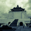 National Chiang Kai-shek Memorial Hall — Stock Photo #64415023