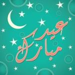 Urdu and Arabic Islamic calligraphy of text Eid Mubarak — Stock Vector #73526613