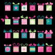 Festive gifts and bows. — Stock Vector #53835331