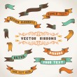 Set of retro ribbons. — Stock Vector #54974429