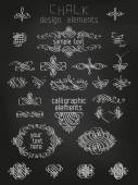 Chalk calligraphic design elements. — ストックベクタ