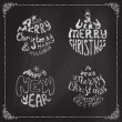 Chalk A Very Merry Christmas And Happy New Year balls. — Stock Vector #58274437