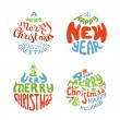 A Very Merry Christmas And Happy New Year balls. — Stock Vector #58274707