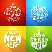 A Very Merry Christmas And Happy New Year.  — Stock Vector