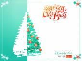Watercolor Christmas tree background.  — Stock Vector