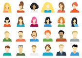 Set of people icons in flat style.  — Stock Vector
