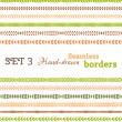 Vector set of colourful seamless borders.  — Stock Vector #62760739