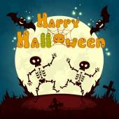 Halloween night background with full moon — Stock Vector