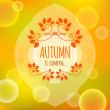 Постер, плакат: Autumn background with bokeh