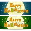 Two halloween banners with full moon and bats — Stock Vector #55127127