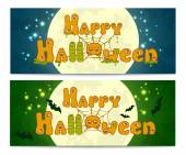 Two halloween banners with full moon and bats — 图库矢量图片