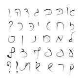 Hebrew alphabet. Uppercase font. Hand drawing. — Stok Vektör