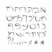 Hebrew alphabet. Printed font. Hand drawing — Stok Vektör