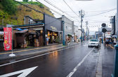 Otaru Town in Raining Day — Stock Photo