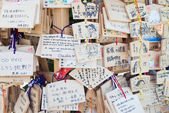 Japanese cartoon in wooden board at Japanese Shinto temple — Stock Photo