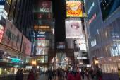 Kansai urban scene at Night — Foto de Stock