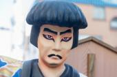 Ichikawa Goemon portre — Stok fotoğraf