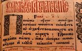 Aged manuscript — Stock Photo