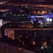Moscow city night aerial — Stock Photo #55060655