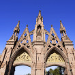Greenwood cemetery — Stock Photo #53613127