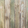 Wooden fence background — Stock Photo #72480307