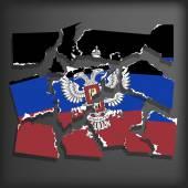 Flag of Donetsk People's Republic — Stock vektor