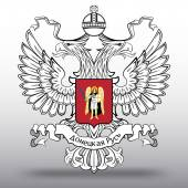 Coat of arms of Donetsk People's Republic — Stock vektor