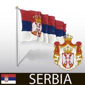 Флаг Сербии — Cтоковый вектор