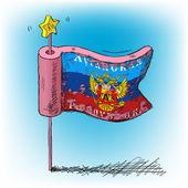 Bandera de lugansk República popular — Vector de stock