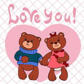 Bears love girl and boy — Vector de stock