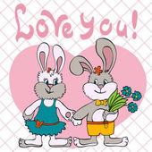 Bunnies love girl and boy — Stock Vector