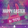 Vintage vector triangle happy easter illustration with rabbit and ribbon.  Easter template design, greeting card. Abstract retro shape EPS10 — Vettoriale Stock  #64339727