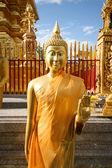 Phra That Doi Suthep a beautiful temple in Thailand — Stock Photo