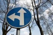 Road sign Straight ahead. — Stock Photo