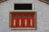 Traditional window of china — Stockfoto