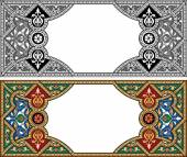 Set of Arabesque ribbons with detailed ornament — Stock Vector
