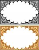 Set of Arabesque borders with detailed ornament, monochrome and  — Stock Vector
