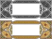 Sada arabeska stuhy s detailní ornament — Stock vektor