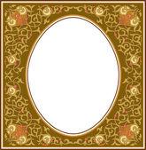 Modèle d'ornement oriental Design vectoriels éditables — Vecteur