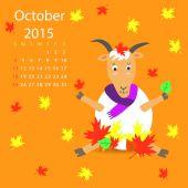 October calendar — Stock Vector