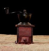 Vintage grinder — Stock Photo