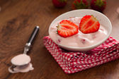 Tasty Strawberry Yogurt — Stock Photo
