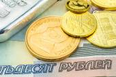 Russian ruble backed by gold and silver — Stock Photo