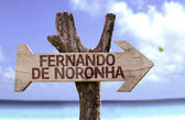 Fernando de Noronha wooden sign — Stock Photo