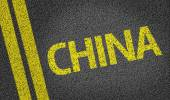 China written on road — Stock Photo