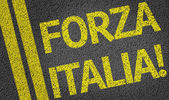 Forza Italia! written on the road (in italian) — Stock Photo