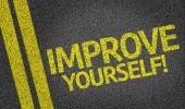 Improve Yourself — Stock Photo