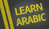 Learn Arabic written on the road — Stock Photo